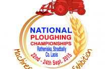 Big-Red-Barn-at-The-National-Ploughing-Championships-2015